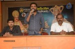 Manushulatho Jagratha Press Meet - 6 of 23