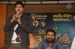 Manushulatho Jagratha Press Meet - 9 of 23