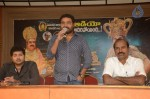 Manushulatho Jagratha Press Meet - 11 of 23