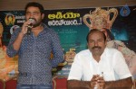 Manushulatho Jagratha Press Meet - 21 of 23