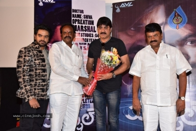 Marshal Movie Teaser Launch - 5 of 18