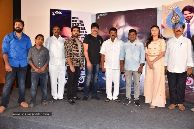 Marshal Movie Teaser Launch - 13 of 18