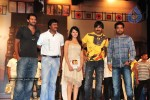Maryada Ramanna Movie Audio Launch Photos - 9 of 216