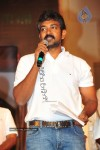 Maryada Ramanna Movie Audio Launch Photos - 15 of 216