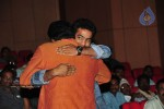 Maryada Ramanna Movie Audio Launch Photos - 20 of 216