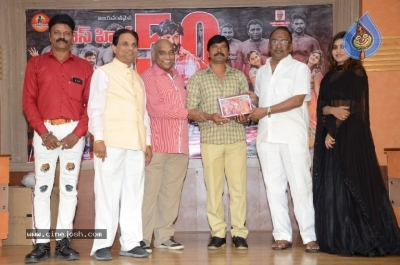 Mass Power Movie 50days Success Celebrations - 2 of 21