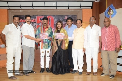 Mass Power Movie 50days Success Celebrations - 5 of 21