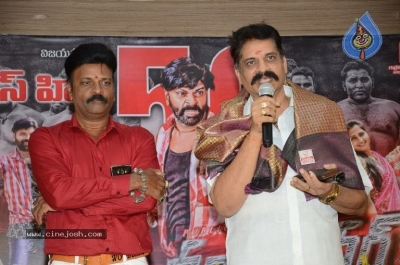 Mass Power Movie 50days Success Celebrations - 6 of 21