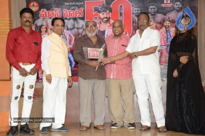 Mass Power Movie 50days Success Celebrations - 8 of 21