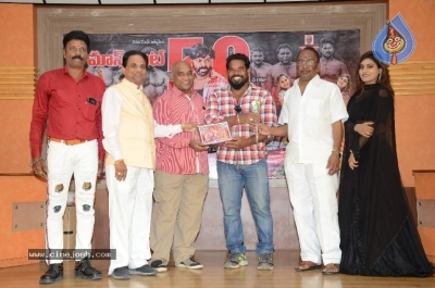 Mass Power Movie 50days Success Celebrations - 11 of 21
