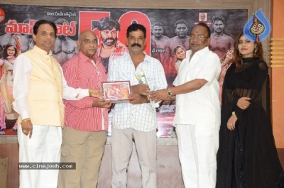 Mass Power Movie 50days Success Celebrations - 14 of 21