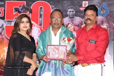 Mass Power Movie 50days Success Celebrations - 15 of 21