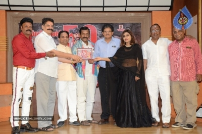 Mass Power Movie 50days Success Celebrations - 17 of 21