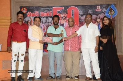 Mass Power Movie 50days Success Celebrations - 18 of 21