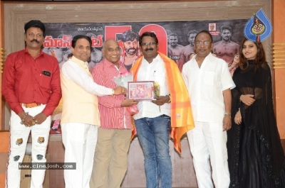 Mass Power Movie 50days Success Celebrations - 20 of 21