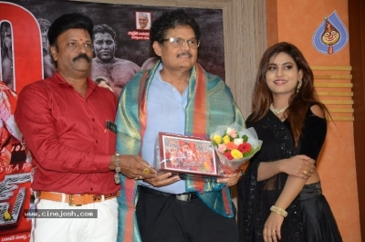 Mass Power Movie 50days Success Celebrations - 21 of 21