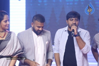 Meeku Maathrame Cheptha Movie Pre Release Event - 1 of 73