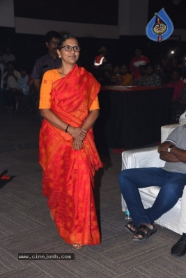 Meeku Maathrame Cheptha Movie Pre Release Event - 10 of 73