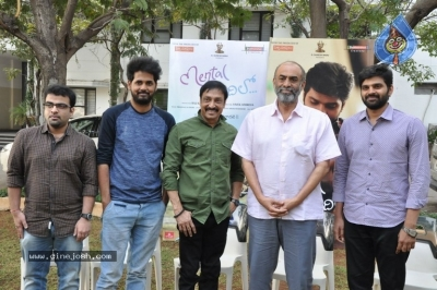 Mental Madilo Movie Press Meet - 1 of 18