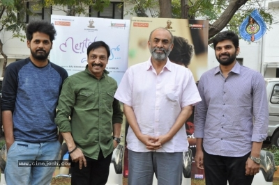 Mental Madilo Movie Press Meet - 5 of 18