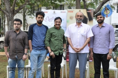 Mental Madilo Movie Press Meet - 7 of 18