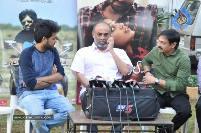 Mental Madilo Movie Press Meet - 12 of 18