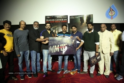 MMOF Movie Trailer Launch Photos - 2 of 21