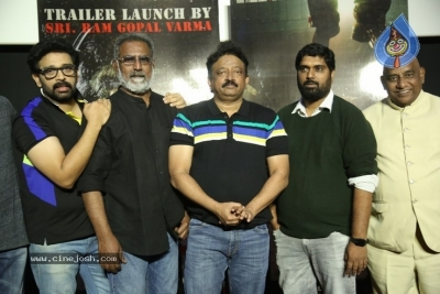 MMOF Movie Trailer Launch Photos - 3 of 21