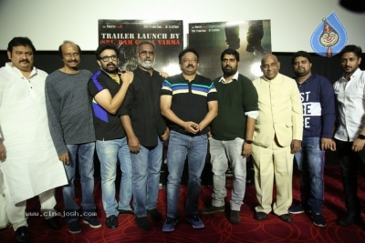 MMOF Movie Trailer Launch Photos - 4 of 21