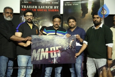 MMOF Movie Trailer Launch Photos - 5 of 21