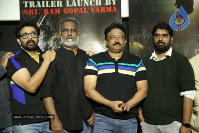 MMOF Movie Trailer Launch Photos - 6 of 21