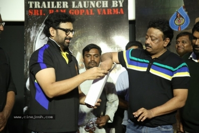 MMOF Movie Trailer Launch Photos - 10 of 21