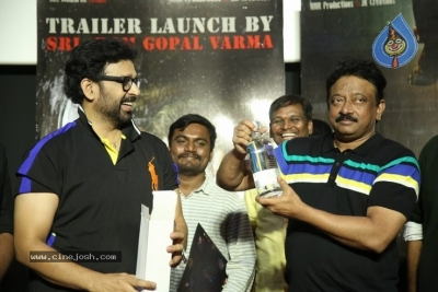MMOF Movie Trailer Launch Photos - 12 of 21