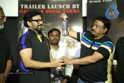 MMOF Movie Trailer Launch Photos - 13 of 21