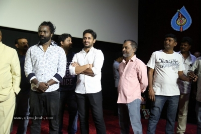 MMOF Movie Trailer Launch Photos - 15 of 21