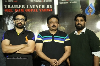 MMOF Movie Trailer Launch Photos - 21 of 21