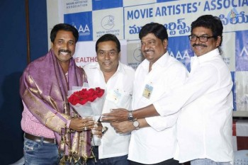 Movie Artist Association Press Meet - 3 of 34
