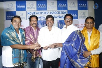 Movie Artist Association Press Meet - 12 of 34