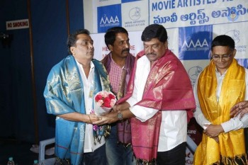 Movie Artist Association Press Meet - 18 of 34