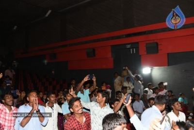 Mr Majnu Movie Team At Ashoka Theatre Rajahmundry - 2 of 8
