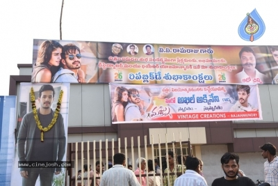 Mr Majnu Movie Team At Ashoka Theatre Rajahmundry - 7 of 8