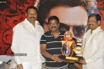 Nagavalli Movie Double Platinum Disc Function - 13 of 112