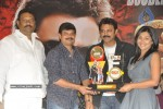 Nagavalli Movie Double Platinum Disc Function - 17 of 112
