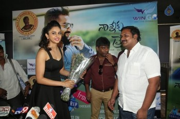 Nannaku Prematho Contest Launch - 1 of 35