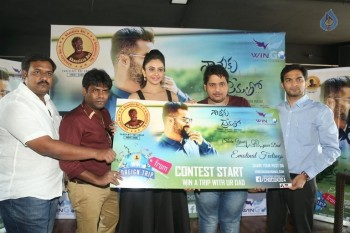 Nannaku Prematho Contest Launch - 10 of 35