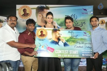 Nannaku Prematho Contest Launch - 11 of 35