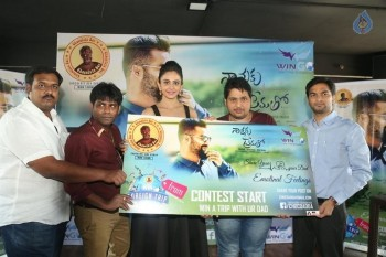 Nannaku Prematho Contest Launch - 13 of 35