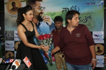 Nannaku Prematho Contest Launch - 15 of 35