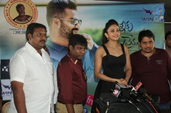 Nannaku Prematho Contest Launch - 18 of 35