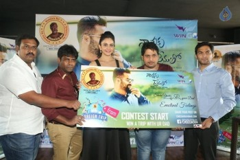 Nannaku Prematho Contest Launch - 20 of 35